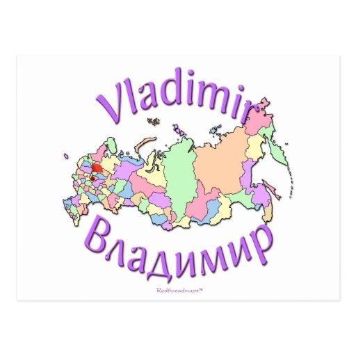 Vladimir Russland Postkarte