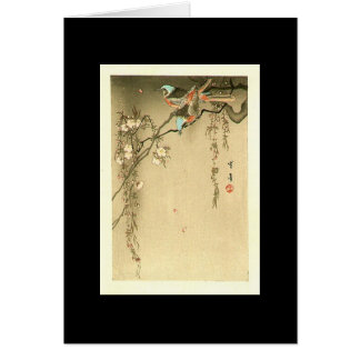 Vögel auf Kirschbaum durch Seitei Watanabe 1851 - Grußkarte