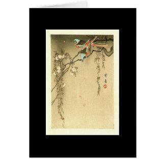 Vögel auf Kirschbaum durch Seitei Watanabe 1851 - Karte