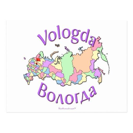 Vologda Russland Postkarte