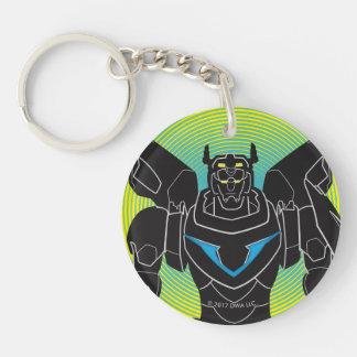Voltron | Voltron schwarze Silhouette Schlüsselanhänger
