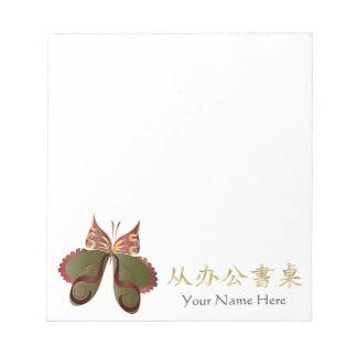 """""""Vom Schreibtisch"""" chinesischen Kanjis u. des Notizblock"""
