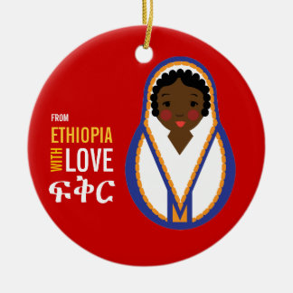 Von Äthiopien mit Liebe-Adoptions-Andenken Keramik Ornament