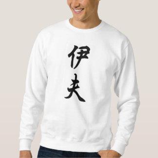 Vorabend Sweatshirt