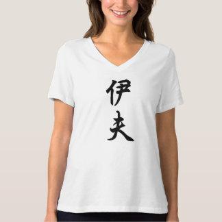 Vorabend T-Shirt