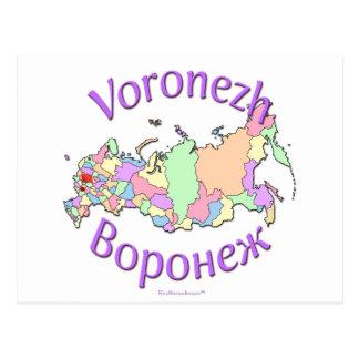 Voronezh Russland Postkarte