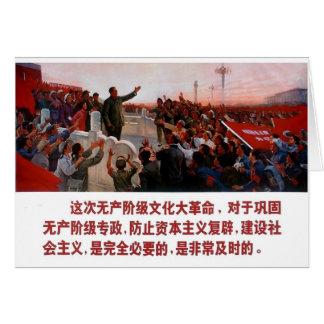 Vorsitzender Mao Karte