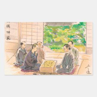 Wada Sanzo Spielen gehen ukiyo-e Japaner-schöne Rechteckige Sticker