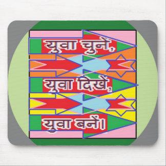 Wählen Sie junge Generation der Politiker - Hindi Mauspad