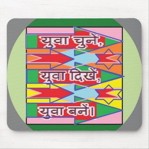 Wählen Sie junge Generation der Politiker - Hindi Mousepad