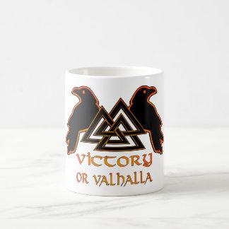 Walhall-Tasse Kaffeetasse