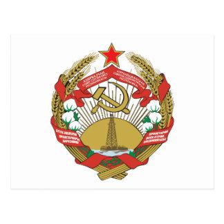 Wappen Aserbaidschans SSR Postkarte
