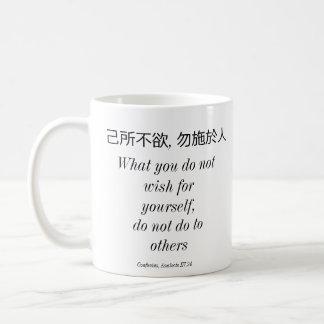 Was nicht Sie für selbst Sprichwort wünschen Tasse