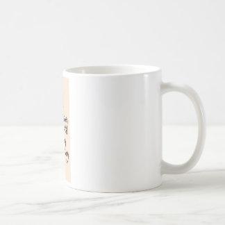 Wasserzeichengesang Kaffeetasse