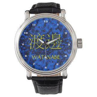 Watanabe-Monogramm Armbanduhr