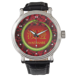 Watanabe-Monogramm-Schlange Uhr