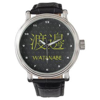 Watanabe-Monogramm Uhr
