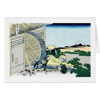 Watermill an Onden Katsushika Hokusai Fuji Ansicht Karte