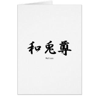 Watson übersetzte in japanische Kanjisymbole Karte