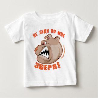 Wecken Sie nicht das Tier innerhalb des Tieres Baby T-shirt