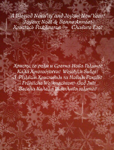 Frohe Weihnachten Serbisch.Serbisch Karten Zazzle De