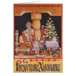 russische orthodoxe weihnachts karten geschenke. Black Bedroom Furniture Sets. Home Design Ideas