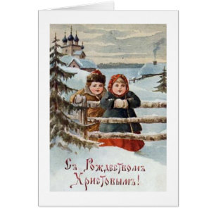 russisches orthodoxes weihnachten geschenke. Black Bedroom Furniture Sets. Home Design Ideas