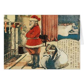 Weihnachtsmann in Japan, 1914 Karte
