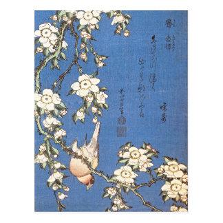 Weinende Kirsche und Bullfinch durch Hokusai Postkarte