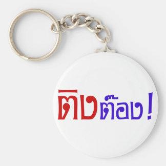 Weirdo! ☆ tönen Zange in thailändische Schlüsselanhänger
