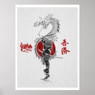 Weise der Samurais Poster