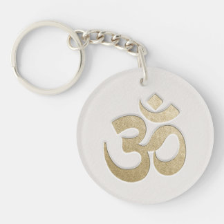 Weiß u. GoldOM-Symbol YOGA Meditations-Lehrer Schlüsselanhänger