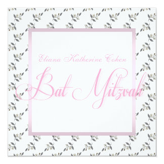 Weiße rosa Blumenschläger Mitzvah Einladungen