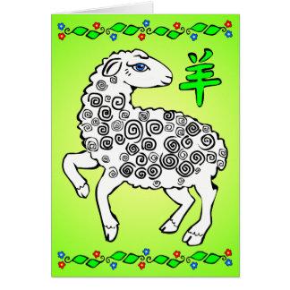 Weiße Schaf-Volkskunst-rote blaue Blumen-grünes Karte