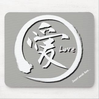 Weißes japanisches Kanjisymbol enso Kreises | für Mousepad