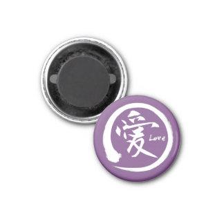 Weißes japanisches Kanjisymbol enso Kreises | für Runder Magnet 2,5 Cm