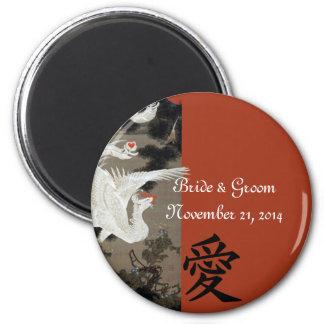 Weißes Phoenix-Hochzeits-Aufkleber-Kanji für Liebe Runder Magnet 5,1 Cm