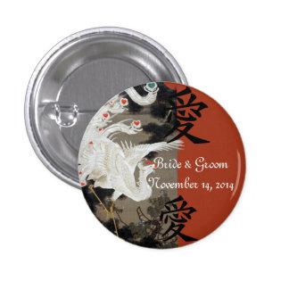 Weißes Phoenix-Hochzeits-Knopf-Kanji für Liebe Runder Button 2,5 Cm