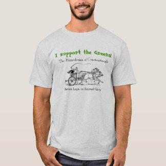 Welche Partei stützen SIE?? (DIE GRÜNTÖNE!) T-Shirt