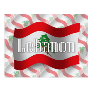 libanesisch postkarten. Black Bedroom Furniture Sets. Home Design Ideas