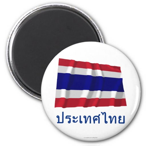 Wellenartig bewegende Flagge Thailands mit Namen i Kühlschrankmagnet