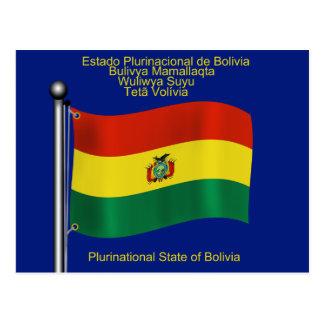 Wellenartig bewegende Flagge von Bolivien Postkarte