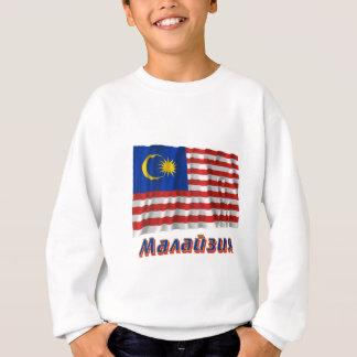 Wellenartig bewegende Malaysia-Flagge mit Namen Sweatshirt