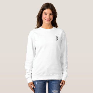 Wellesley grundlegende sweatshirt