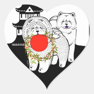WELTFRIEDEN - Chow-Chow Herz-Feiertagsaufkleber Herz-Aufkleber