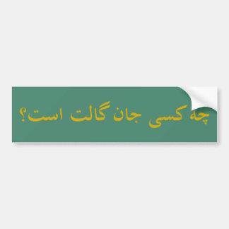 Wer ist John Galt? (Farsi) Autoaufkleber