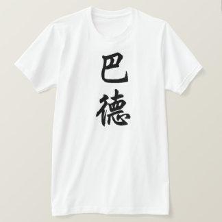 Widerhaken T-Shirt