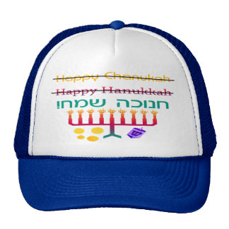 Wie man Chanukka-Hüte buchstabiert Retrokultkappe