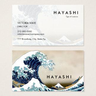 Wieder hergestellte große Welle weg von Kanagawa Visitenkarte
