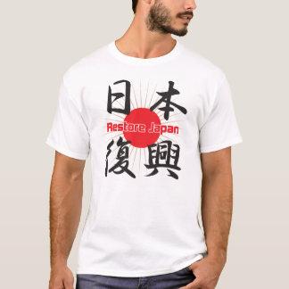 Wiederherstellungs-Japan 日本復興 T-Shirt